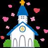 【結婚式レポ③】北海道+少人数親族婚+会費なし「ゲストへの引き出物とプチギフト」