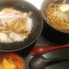 戸塚【家族庵】イベリコ豚丼セット ¥900(税別)+ご飯大盛 ¥80(税別)