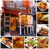 【オススメ5店】蒲田・大森・大田区(東京)にある薬膳料理が人気のお店