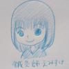 【鍼灸漫画】その1:登場人物紹介
