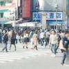 今話題の『奥渋』にあるリーズナブルな穴場居酒屋【4選】
