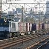 3月20日撮影 東海道線 平塚~大磯間 ダイヤ改正後初の貨物列車と湘南ライナー3本撮影