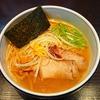 ミシュランガイド東京を連続受賞しているラーメン ❛麺処びぎ屋❜