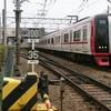 午后の電車さんぽで美合まで♪ - 2017.3.18