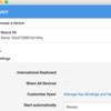 AndroidでVysorを使ってAndroidのミラーリングとかキャプチャとか動画撮影とか