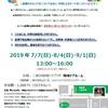 【小田陽彦医師が、相模原で認知症について講演されます。相模原市在住、在勤のかた限定。】