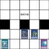 【遊戯王】斬機+コード・トーカー=超強力!?【リクエスト】