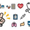眠剤と妊娠③ くすり相談窓口(国立成育医療研究センター)を予約💊✨
