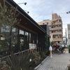 レストラン GREEN GATE(グリーンゲート)