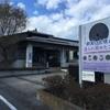「群馬に古墳が造られ始めたころ」高崎市観音塚考古資料館