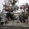 1月限定の干支朱印 大阪・生国魂神社