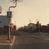 毎日更新 1984年 バックトゥザ 昭和59年8月22日 日本一周 バイク旅  24歳  ホンダCL400 タイムスリップブログ シンクロ 終活