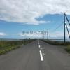 一ヶ月かけて自転車で北海道一周した 19日目(羅臼〜霧多布)