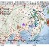 2017年08月19日 15時44分 神奈川県西部でM3.1の地震