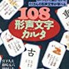 【保存版】知ったら漢字が得意になる!!部首の意味でイメージ化「部首の意味リスト(一覧)と解説」体の一部・動物・家の中 漢字の学習方法5