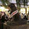 7月20日(土)おはようございます〜東京ステイ2日目、アウトドアショップ巡り、ミュシャ、そしてシュラスコ〜