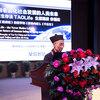 第四回国際道教論壇(The 4th International Taoist Forum)開催  日本道観の道教交流