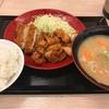 【テンション高すぎる食レポ】かつやの鶏ちゃんチキンカツ定食を採点ですぜ!