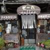 ゼー六 (堺筋本町)