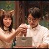 今度の「どんぎつね」は「恋七味」〜日清どん兵衛「恋七味編」のCMが2月中旬からスタート!〜