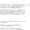 Office365 TLS1.2必須化対応の日付が2018年10月31日まで伸びました