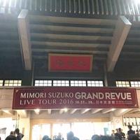 【10/27武道館】三森すずこ Grand Revueに参加してきました