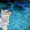 モンスターハンターライズ 鉄鉱石集めをしてきた 大地の結晶 マカライト鉱石 アイシスメタル