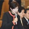 小池氏、党代表は続投…運営からは距離置く意向