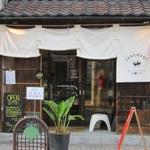 白金北里通り商店街で自家製チーズケーキが楽しめる店、Tenement(テネメント)