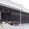 【京都ひとり旅】三十三間堂の1001体の仏像の中から....【完結】