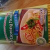 業務スーパーのミーゴレン麺を作ってみた!?