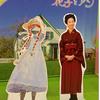 NHK「連続テレビ小説」「花子とアン」の「葉山蓮子」のモデルについて