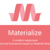 ★【Ruby on Rails】MaterializeのChips(Tags)で結構ハマったはなし