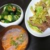 牛肉キャベツ炒め、きゅうり漬け、スープ