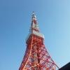 アニキン〜Tokyo Tower Radio「浜祭」