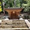 【京都】松ヶ崎、『白雲稲荷神社』に行ってきました。 京都観光、女子旅、主婦ブログ