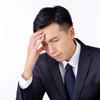 あなたの職場には嫌な上司はいませんか?嫌な上司からのストレスをうまく回避する方法