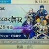 3DS/WiiUのニンテンドーeショップ更新!来週は新作予定ナシ。ケムコセールやプチコン値下げなどが注目!