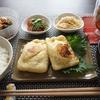 納豆とたくあんを油揚げに入れて焼いたら簡単なわりに美味しすぎた( *´艸`)