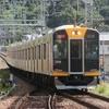 阪神1000系 1208F 【その15】