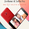 DMMモバイル、前面にデュアルレンズレンズカメラを搭載した「ASUS ZenFone 4 Selfie Pro」の取り扱いを開始!!