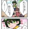 4コマ漫画 第24話『何回でもやりたい!』