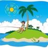 【目標】島巡りチャリアングラーを目指して