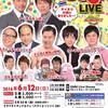 Yoshimoto event