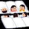 子育て 「寝ない子」