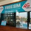 タイ・マレーシア・ラオスのSimはカンボジアで格安で買える!