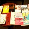 【第8回】岐阜ビギナー読書会レポ【読初会】