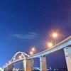 オリオンと周南大橋