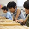 藤井聡太四段と4人の中学生プロ棋士