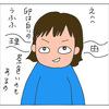 祝❤️100記事達成!私の絵日記ブログの描き方